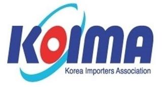 Koima Inteligencia de mercados & Promoción Internacional